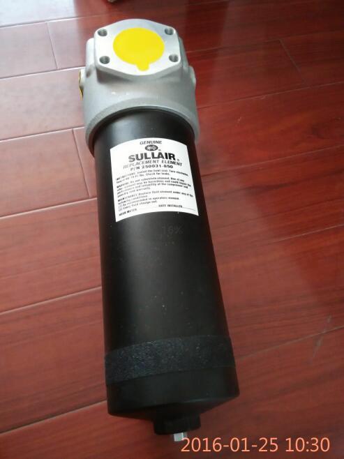 寿力油水分离器250031-850