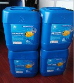 博莱特转子润滑液BN-01