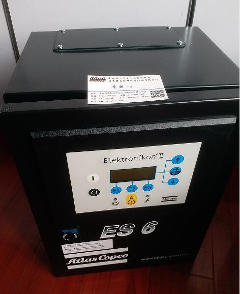 ES6集中控制柜2906603050