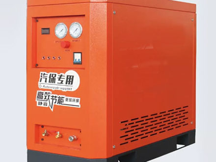 汽保专用高效节能空压机